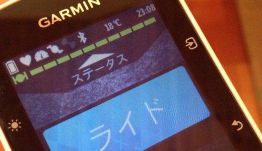 GARMIN Edge 520J インプレ(のようなもの)