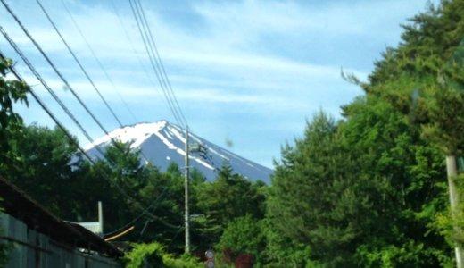 「富士の国やまなし Mt.富士ヒルクライム」 試走に行ってきた