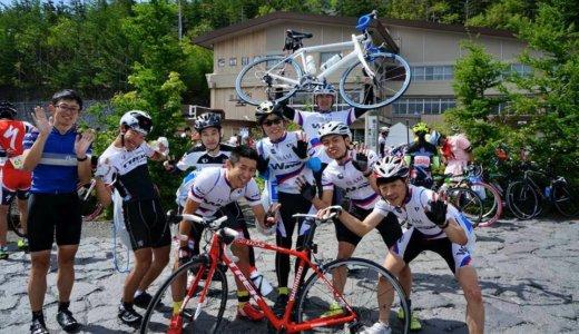 富士の国やまなし 第13回 Mt.富士ヒルクライム