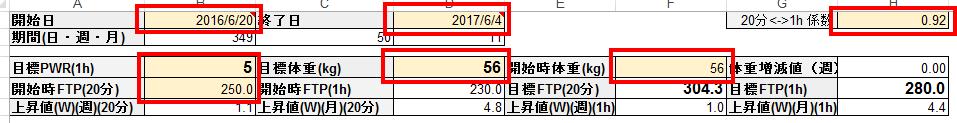 2016-06-27_160602