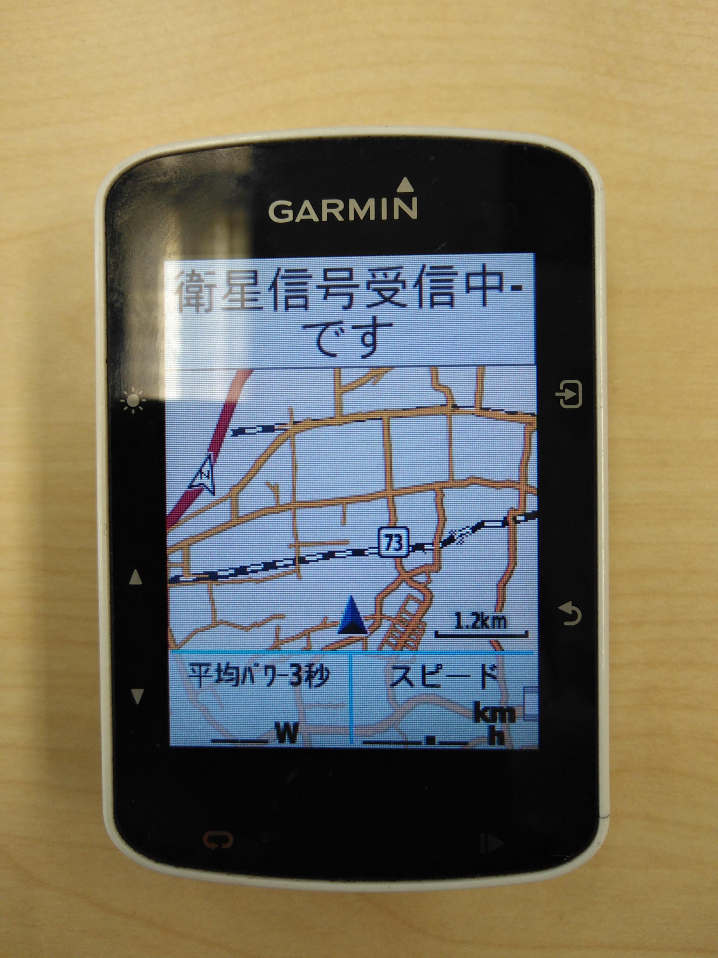 無償提供地図について - イナダマリン Garmin( …