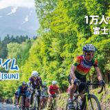 「富士の国やまなし Mt.富士ヒルクライム」ブロンズ・シルバー・ゴールドのペース配分表 まとめ