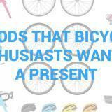 【ロードバイクのアクセサリー】プレゼントで欲しいアクセサリー23個!【聞いてみた!】
