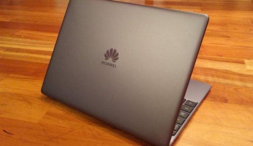 HUAWEI MateBook 13のレビュー。手持ちのMacBookPro 13と比較してみた。