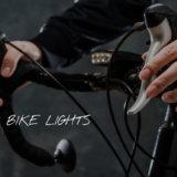 ロードバイクのおすすめライト6選!【選び方も解説】
