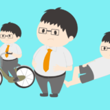 自転車ダイエットは痩せない?ウソ?ホント?【答え&失敗パターン⑤つ&成功パターン③つ】