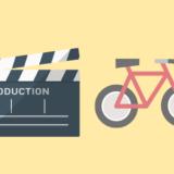 【全部観たい】ロードバイク好きにおすすめの映画10選【今すぐ走りたくなる】