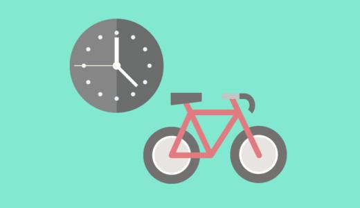 【ロードバイク】トレーニングは毎日やったらどうなる?【結果→時速33km/hで100km走れるようになってFTPが40W向上した】