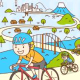 ロードバイク初心者のための基礎知識【ロードバイクを始めよう!】