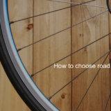 ロードバイク用タイヤの選び方と用途別おすすめタイヤなど全8選!