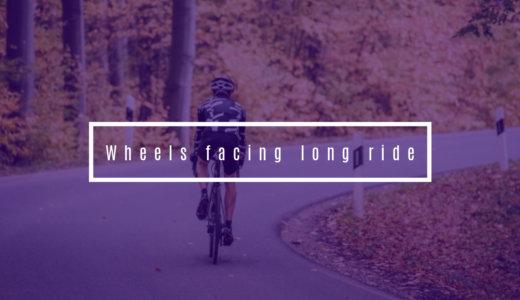 ロードバイクでロングライドにおすすめホイール7選!【選び方のポイントも解説】