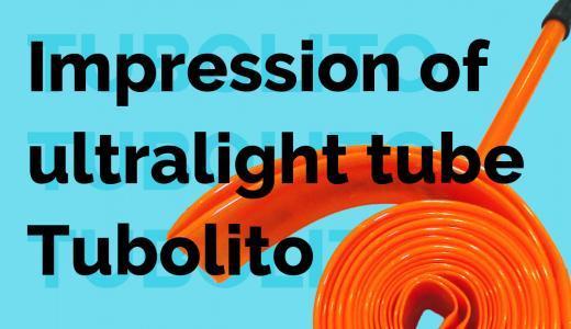 tubolito(チューボリート)インプレ!話題の超軽量チューブを試してみた