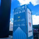 富士の国やまなし 第16回Mt.富士ヒルクライム(2019)