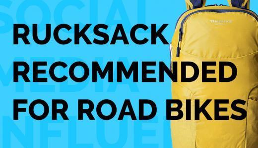 ロードバイクにおすすめのリュック6選【選ぶポイントも解説!】