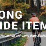 【ロードバイク】ロングライド用の荷物ってどうすればいいの?【まとめてみました】