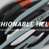 おしゃれで高性能なロードバイク用ヘルメット7選!【見た目も性能もGood】