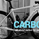ロードバイク初心者がカーボンってどうなの?【結論→全然おすすめ!その理由とは?】