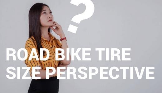 ロードバイクのタイヤサイズの見方と選び方【なるほど♪スッキリ!】