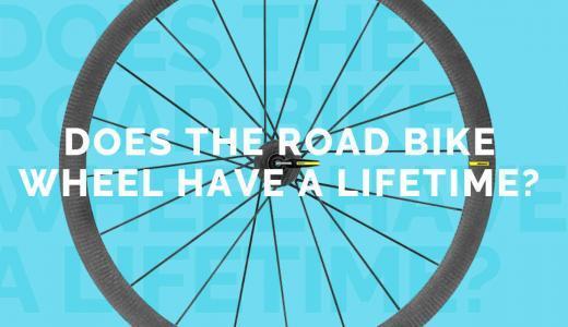 ロードバイクのホイールに寿命ってあるの?【何キロ?何年?】