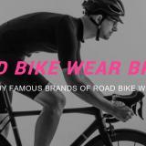 ロードバイクのウェアは有名ブランドを買おう!おすすめのブランドを紹介♪