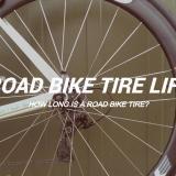 ロードバイクのタイヤって寿命あるの!?そりゃあるよね?で、寿命はどれくらい?