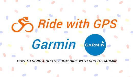 Ride with GPSからガーミンにルートを送る方法【PCでGarmin Expressを使う場合】