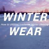 ロードバイクの冬のウェアの選び方!ポイントは「◯◯」と「△△」!