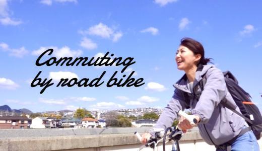 ロードバイクで通勤を始めよう【ポイントや注意点など徹底解説!】