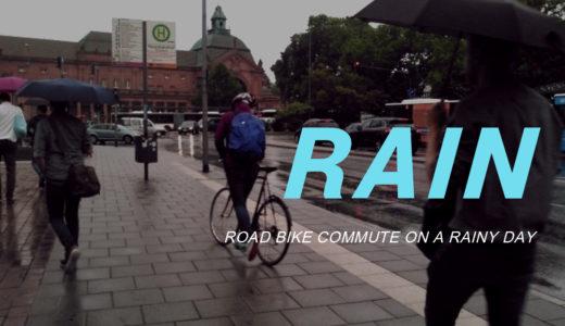 【ロードバイク通勤】雨の日はどうするの?対策教えます!