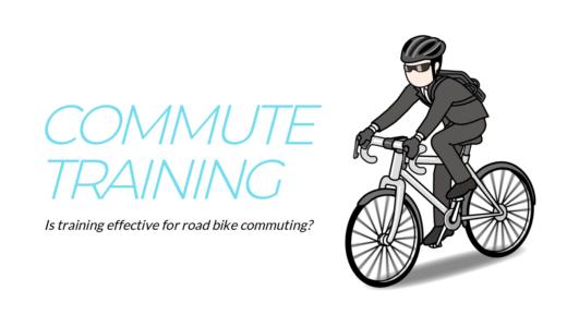 ロードバイクの通勤でトレーニングってどうなの?【イエスでもありノーでもある】