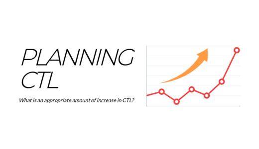 【パワトレ】CTLの適切な上昇量の算出方法(計算ツール付き)