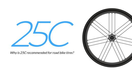 ロードバイクのタイヤは25Cがおすすめって言われてるのはなんで?3つの理由