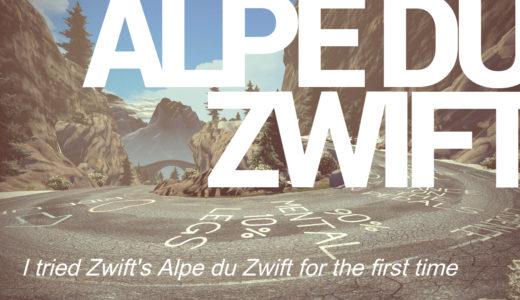 ZwiftのAlpe du Zwiftの1.5倍が富士ヒルのタイム!?初チャレンジしてみたよ