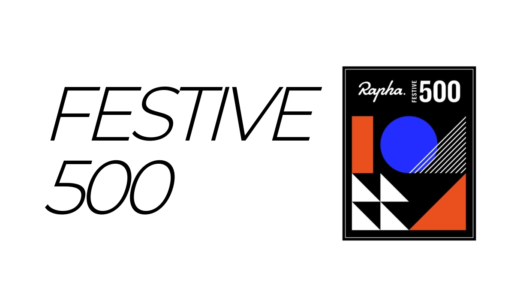 RaphaFestive500のワッペン申請を日本語で行う方法