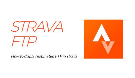 Strava(ストラバ)Summitのパワーカーブで推定FTPを調べよう!【FTP計測しなくてもイイの!?】