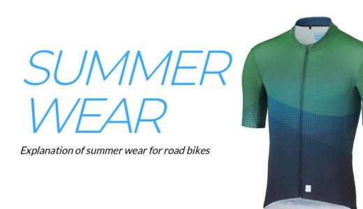 ロードバイクの夏用ウェアを解説!夏のサイクリングは何を着ればいい?