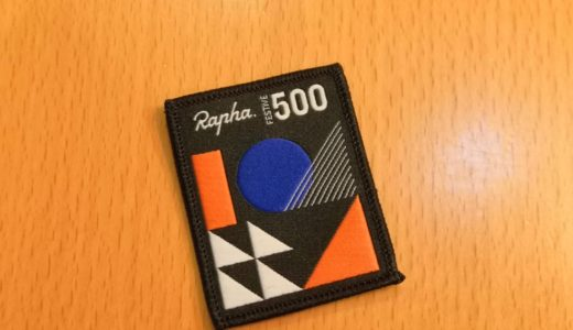 Rapha Festive500(2019)の賞品が届いたよ