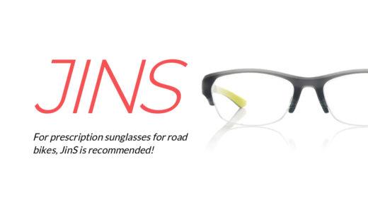 ロードバイク用の度付きサングラスならJiNSがおすすめ!メガネユーザー必見!