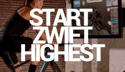 【Zwiftの始め方】とにかく快適にZwiftをする方法【金ならある!】