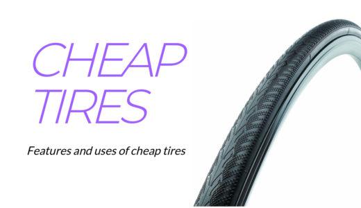 ロードバイクの安いタイヤおすすめ4選!【そもそも安いタイヤってどうなの!?】
