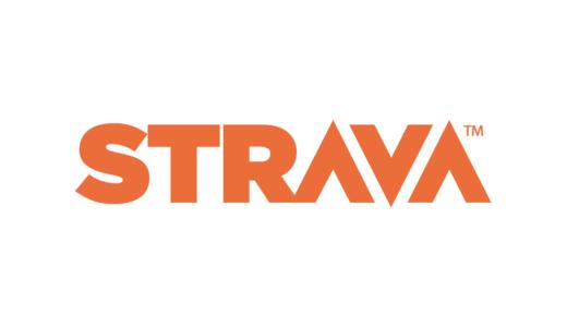 【2020最新】STRAVA(ストラバ)のサブスクリプション(有料版)でできる事まとめ!