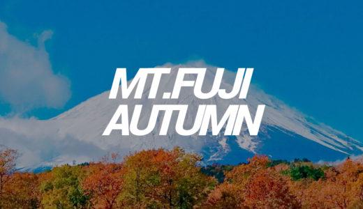 【富士ヒル】秋のMt.富士ヒルクライムが2020年9月27日(日)に開催決定!概要のまとめと注意事項など【従来のフィニッシャーリングの配布はなし!参加賞のリングはあるよ!】