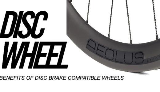 ロードバイクのディスクブレーキ対応ホイールは何が違う?メリットとおすすめのホイールメーカー