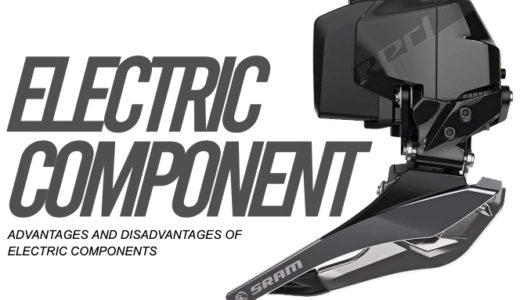ロードバイクの電動コンポのメリット・デメリットを解説!種類や費用は?