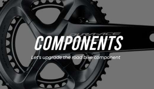 ロードバイクのコンポをグレードアップして性能を高めよう!グレードアップにおすすめのパーツは?
