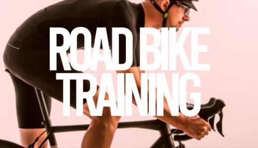 ロードバイクレースに向けたトレーニング方法を解説!おすすめのメニューはなに?