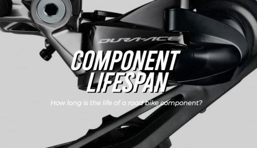 ロードバイクのコンポの寿命ってどれぐらい?どこを見て交換時期を判断する?