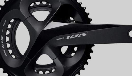 SHIMANOのコンポ「105」ってどうなの?ロードバイク初心者にもおすすめ?