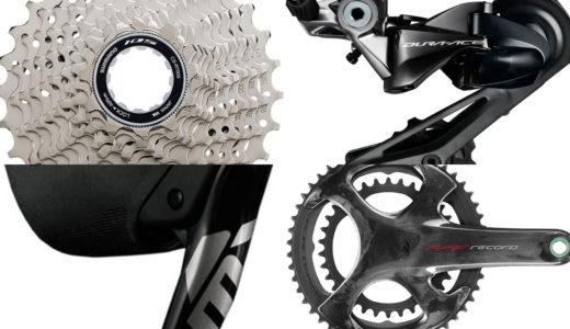 ロードバイクの【コンポ】とは?コンポーネントの基本を徹底解説!