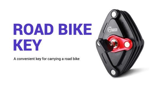 ロードバイク用でおすすめの鍵は?持ち運びに便利で丈夫な鍵とは!